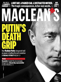 Maclean's Magazine - July 29, 2013